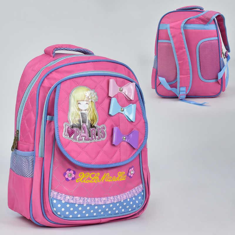Рюкзак  I LOVE PARIS - 3 отделения, 2 отделения внутри, 2 кармана, спинка ортопедическая