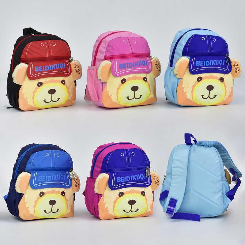Рюкзак детский Мишка 5 цветов, 2 отделения, 2 кармана, ортопедическая спинка