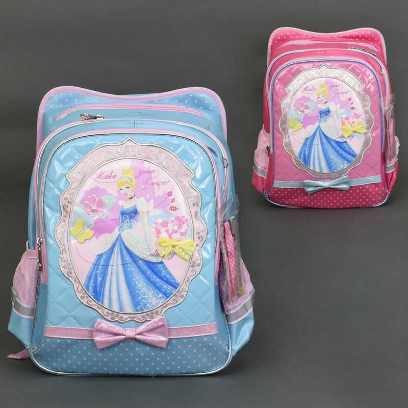 Рюкзак Золушка 2 цвета, 3 отделения, 3 кармана, брелок, ортопедическая спинка