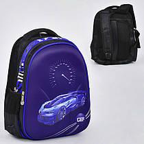 Рюкзак школьный Speed, 2 кармана