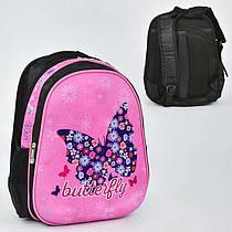 Рюкзак школьный Butterfly,  2 кармана