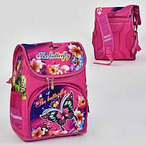 Рюкзак школьный Pink Butterflies 2 кармана, спинка ортопедическая