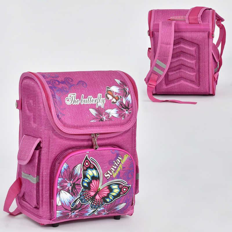 Рюкзак школьный Pink Butterfly  спинка ортопедическая, 3 кармана