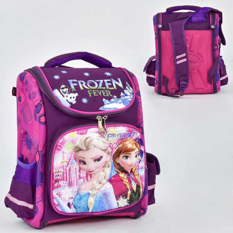 Рюкзак школьный Холодное сердце 3D  спинка ортопедическая, 3 кармана
