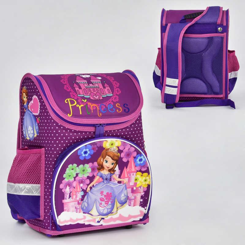 Рюкзак школьный  Принцесса София 3D - спинка ортопедическая, 3 кармана
