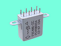 Реле электромагнитное РЭС48Б РС4.590.204 6В