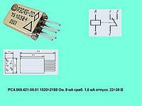Реле электромагнитное РЭС49 05.01 22...36 вольт