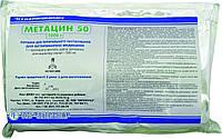 Метацин (доксициклин 500 мг) 50 порошок 1 кг  антибиотик широкого спектра действия для птицы и животных