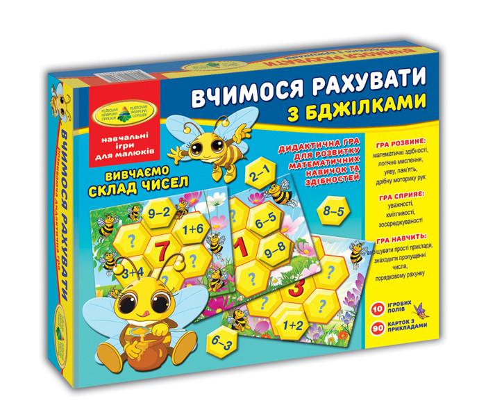 """Игра """"Учимся считать с пчелками"""", КОРОБКА"""