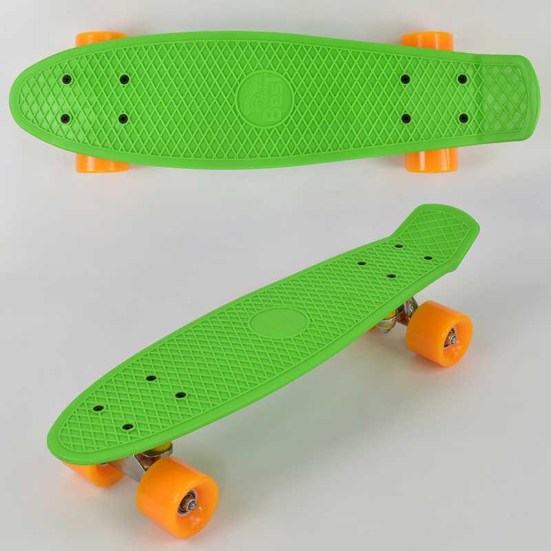 Скейт 7805 (8) САЛАТОВЫЙ, БЕЗ СВЕТА, доска=55см, колёса PU  d=6см