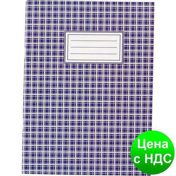 Тетрадь для заметокА4, 48листов, линия, офсет BM.2451