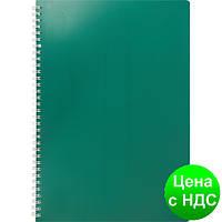 Тетрадь на пруж.  CLASSIC А4, 80 листов, кл., зеленый, пласт.обложка BM.2446-004