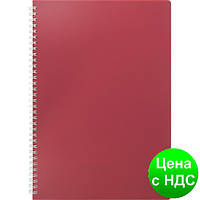 Тетрадь на пруж. CLASSIC  А4, 80 листов, кл., красный, пласт.обложка BM.2446-005