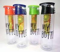 Термос My bottle 6009-700