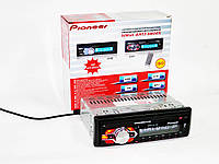 Автомагнитола Pioneer 1091 Съемная панель - Usb+Sd+Fm+Aux+ пульт