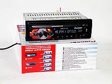 Автомагнітола Pioneer 1091 Знімна панель - Usb+Sd+Fm+Aux+ пульт