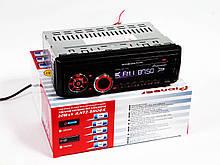 Автомагнітола Pioneer 1092 Знімна панель - Usb+Sd+Fm+Aux+ пульт