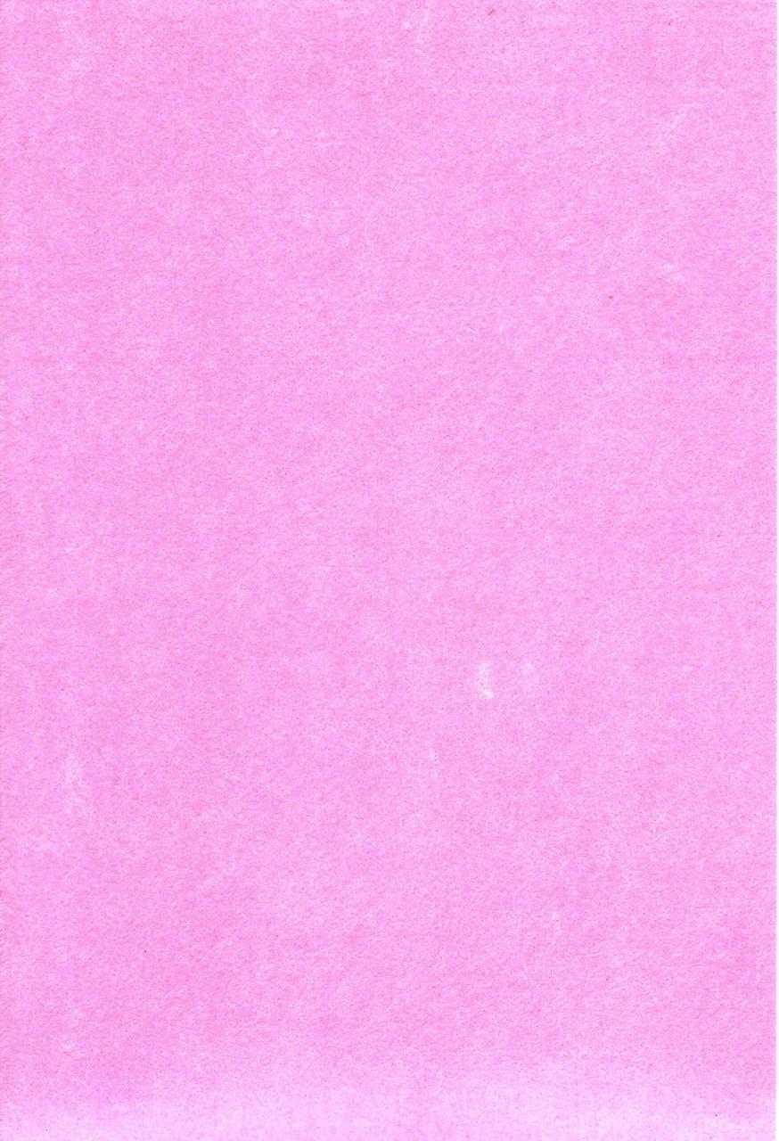 Фетр рожевий 1 мм., 7732