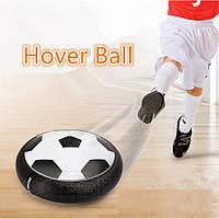 Детский мяч электрический Hoverball (Fly Ball) Новинка 2017