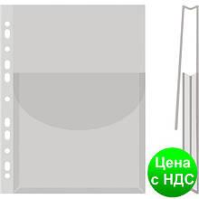 Файл для документів А4 матовий з клапаном, 170мкм 1775001PL-00