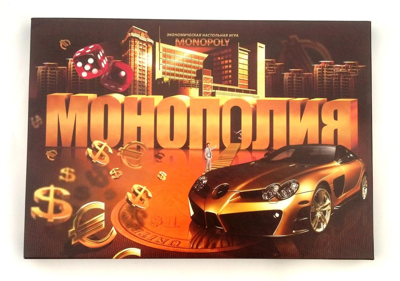 """Економічна гра """"Монополія"""""""