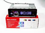 Автомагнитола Pioneer DEH-X3002U - USB+SD+FM+AUX, фото 2