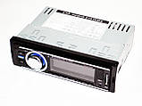 Автомагнитола Pioneer DEH-X3002U - USB+SD+FM+AUX, фото 3