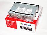Автомагнитола Pioneer DEH-X3002U - USB+SD+FM+AUX, фото 4