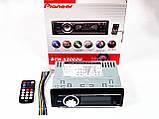 Автомагнитола Pioneer DEH-X3002U - USB+SD+FM+AUX, фото 5