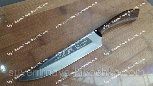 Нож кухонный Спутник 57 буковый