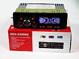 Автомагнитола Pioneer DEH-X3006U - USB+SD+FM+AUX, фото 2