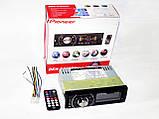 Автомагнитола Pioneer DEH-X3006U - USB+SD+FM+AUX, фото 4