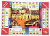 """Економічна гра """"Монополія"""", фото 2"""
