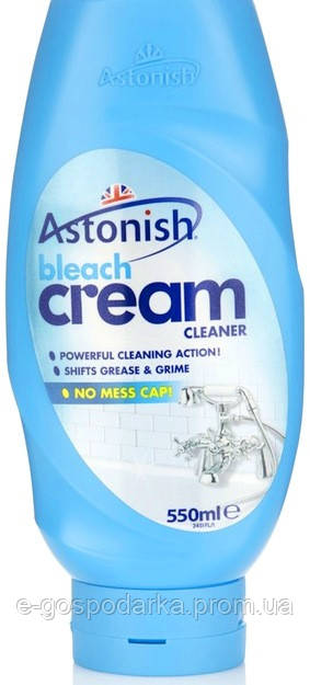 Чистящий отбеливающий крем Astonish 550ml Англия