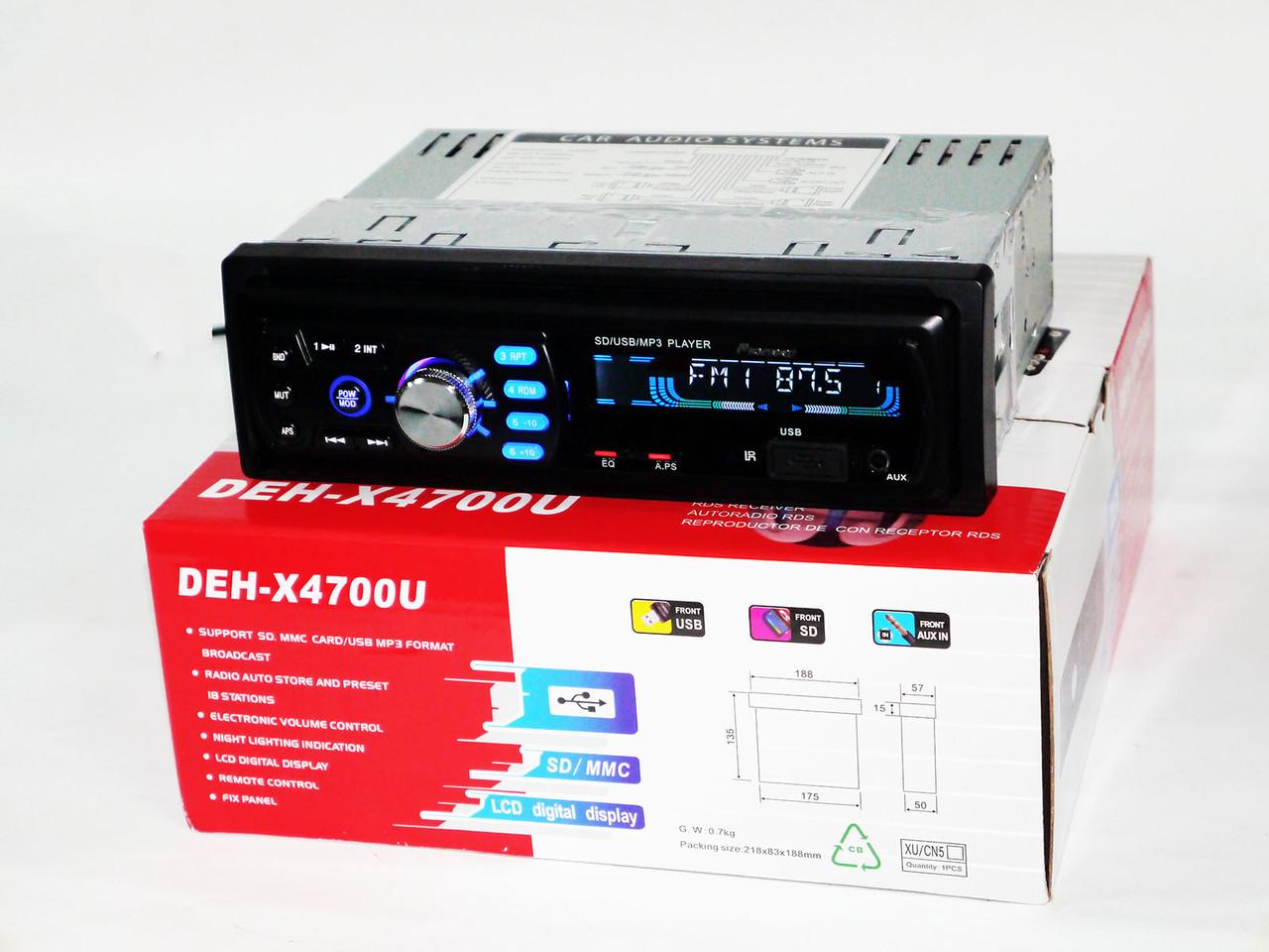 Автомагнитола DEH-X4700U - Usb+Sd+Fm+Aux+ пульт
