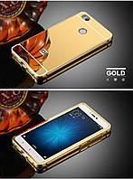 Зеркальный Чехол/Бампер для Xiaomi Redmi 4x Золотой (Металлический)