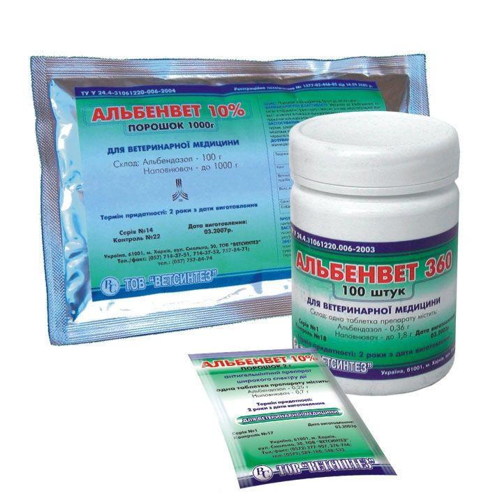 Альбенвет 360 таб. № 100 (Ветсинтез) противопаразитарный препарат для поросят, телят и птицы