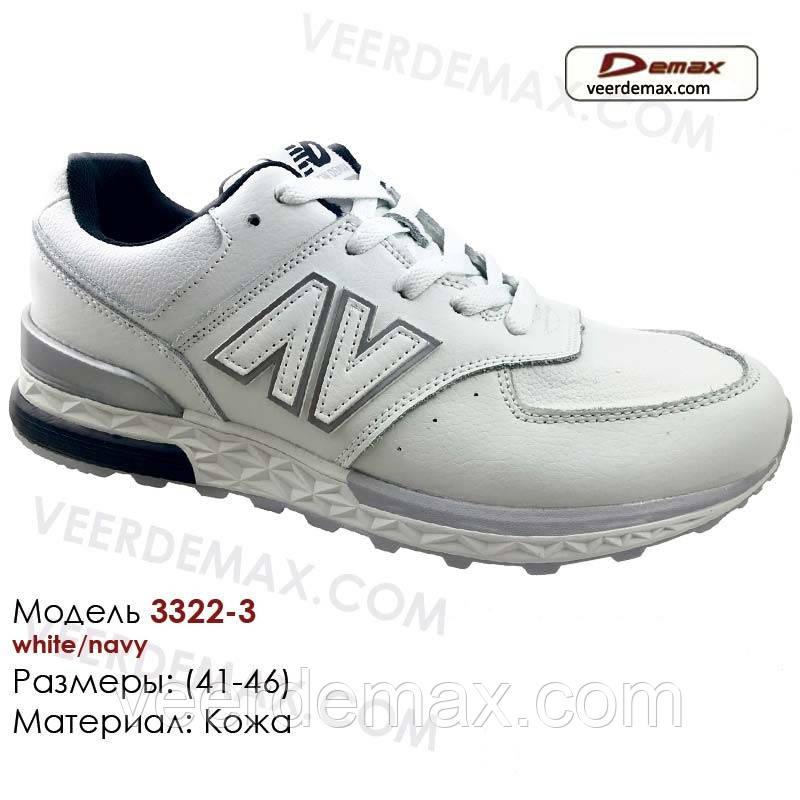 Чоловічі шкіряні кросівки Veer Demax