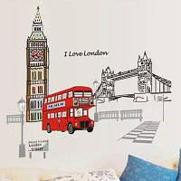 """Наклейка на стену, наклейки в офис, школу """"I Love London """" 90*105см (60*90лист)"""