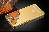 Зеркальный Чехол/Бампер для Xiaomi Redmi Note 4 Золотой (Металлический)