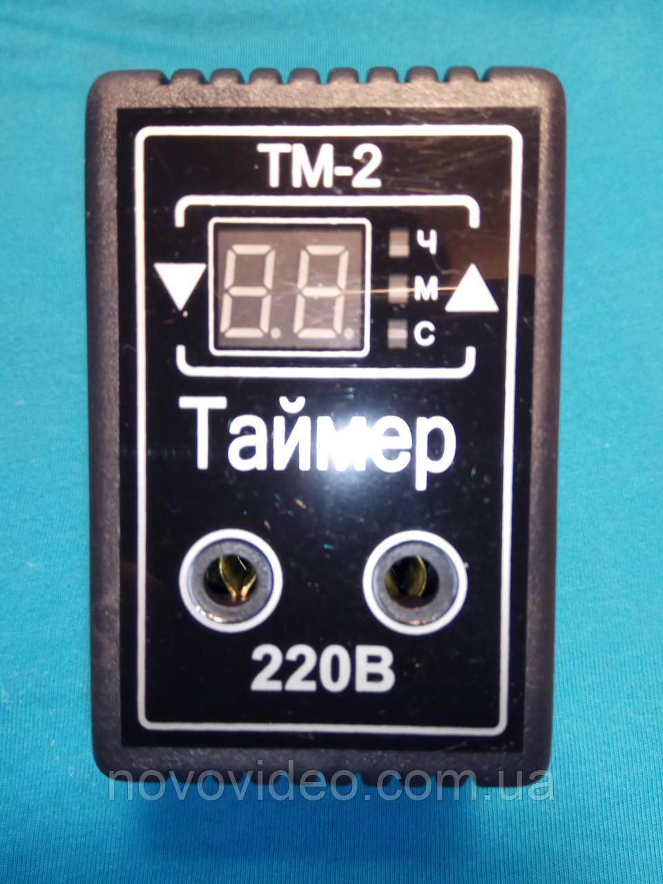 Таймер в розетку цифровой ТМ-2 на 10 А