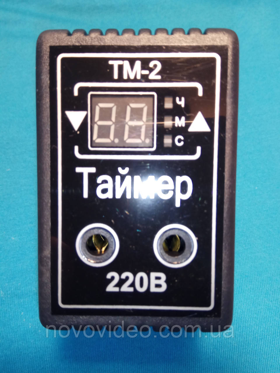 Таймер включения выключения электроприборов ТМ-2 на 10 А