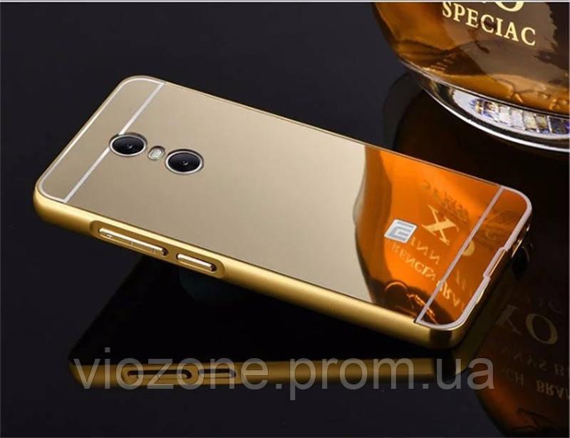 Зеркальный Чехол/Бампер для Xiaomi Note 4 Золотой (Металлический)
