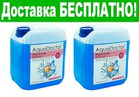 Альгицид для бассейна AquаDoctor 10 л для удаления водорослей