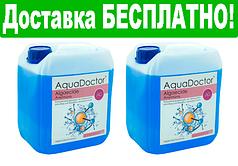 Альгицид AquаDoctor 10 л для удаления водорослей.Химия для бассейна