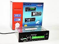 Автомагнитола Sony 1085B USB+SD+FM+пульт (4x50W)