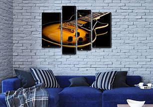 Заказать картину модульную на Холсте син., 65x85 см, (40x20-2/65х18/50x18), фото 3