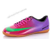Бутсы детские New shoes П843-1-2 (33-38) - купить оптом на 7км в одессе, фото 1