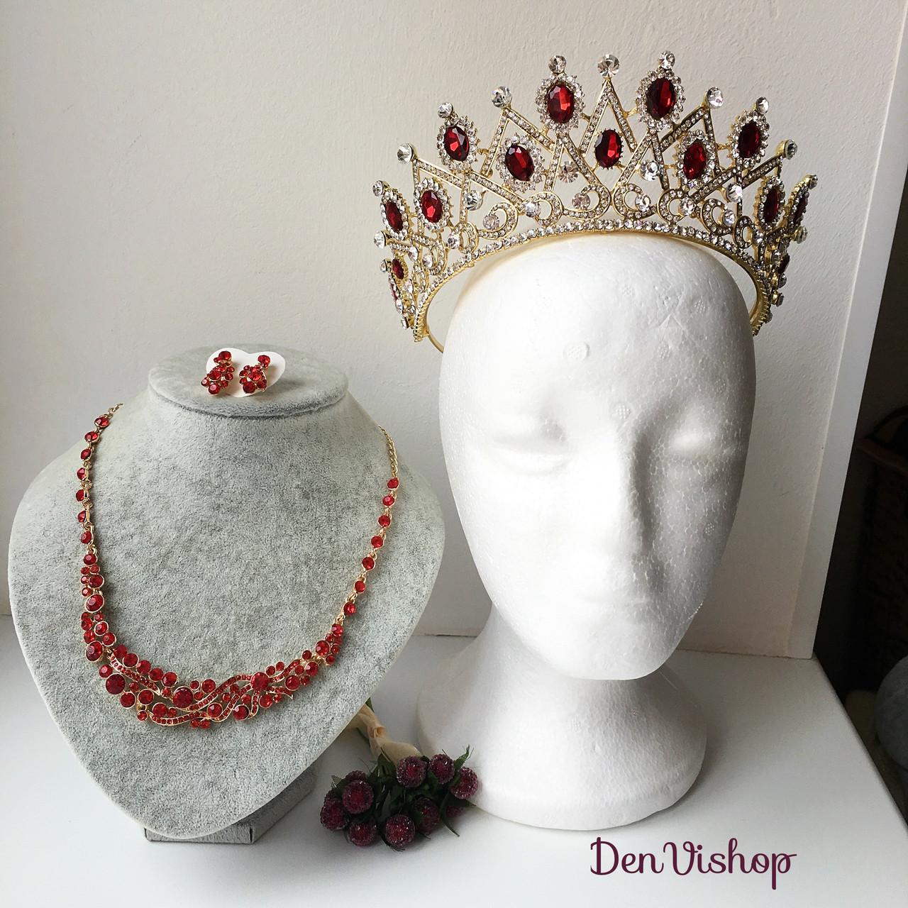 """Шикарный набор """"Каррмен 1"""" для невесты ( диадема, ожерелье, серьги)."""