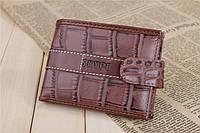 Мужской стильный кошелёк 1204-1